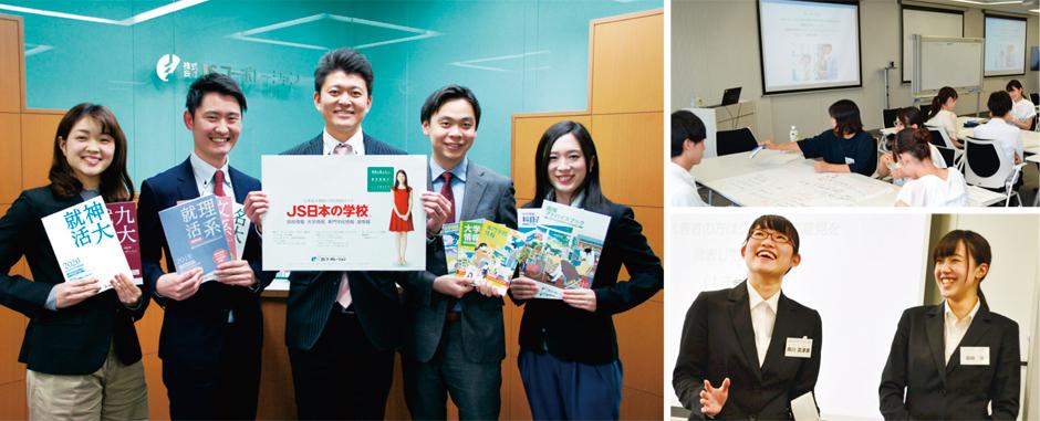 「広告×教育」で高校生の未来をサポートする企画立案を体験!