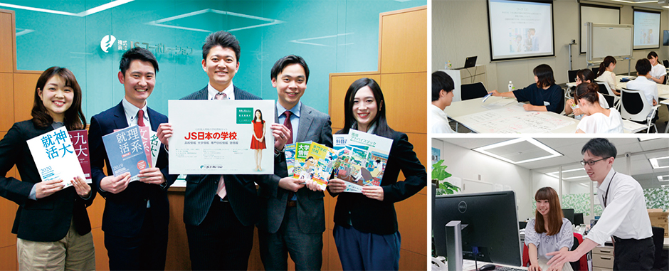【総合職・IT職 コース別開催】 「広告×教育×IT」で高校生の未来をサポートするやりがいを実践的なワークで体験!
