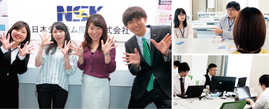 【名古屋駅から徒歩5分】 業務支援ロボット製品開発も手掛ける企業でITの魅力を体験! インターンシップは経験で選べる2コース!