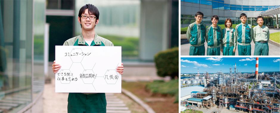 三井化学株式会社