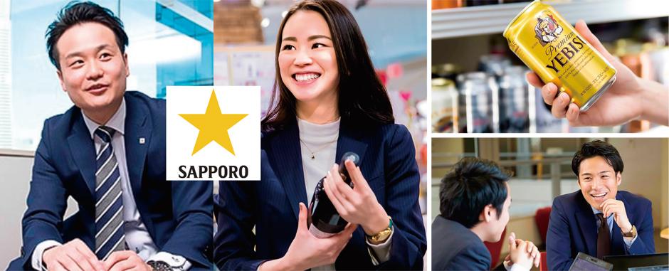 大人気!興味のあるテーマを選んで参加。 SAPPOROで営業やマーケティングを体験!