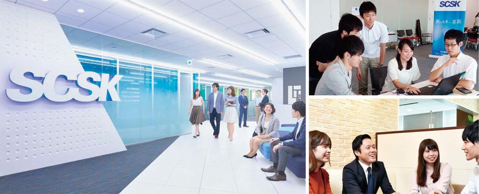 住友商事グループの大手IT系企業!体験&交流でIT業界の仕事がまる分かり!