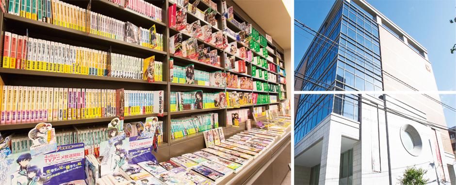 本の編集やアニメプロデューサーの魅力を、KADOKAWAで体験してみませんか?