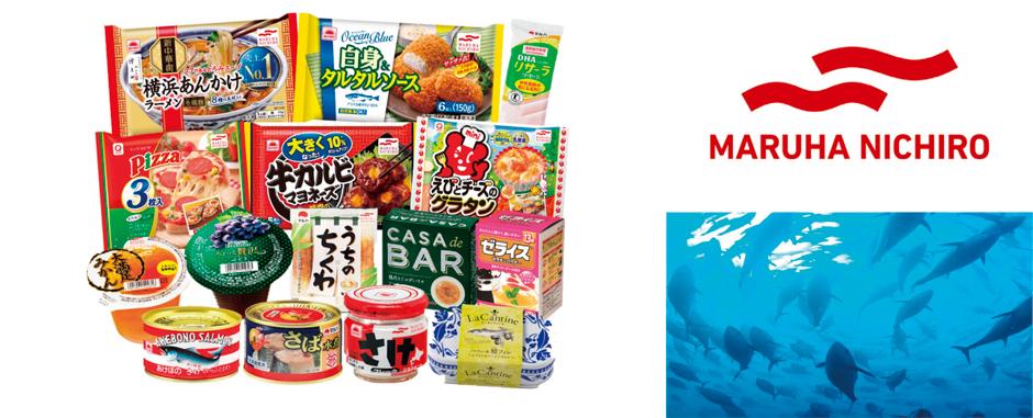 【水産商社×食品メーカー】マルハニチロの仕事体験サマーインターンシップ!