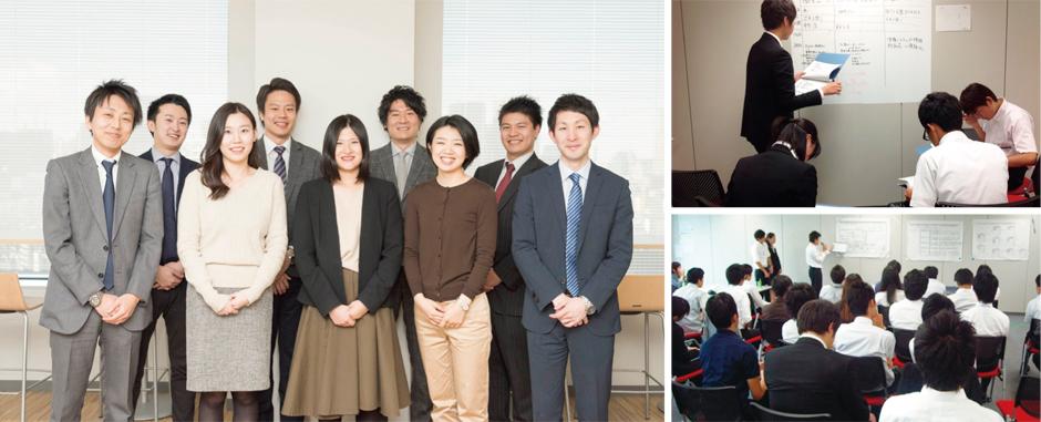 【IT業界・選べる5コース】 SE・ビジネスプランニング・コンサル営業の魅力を体験!