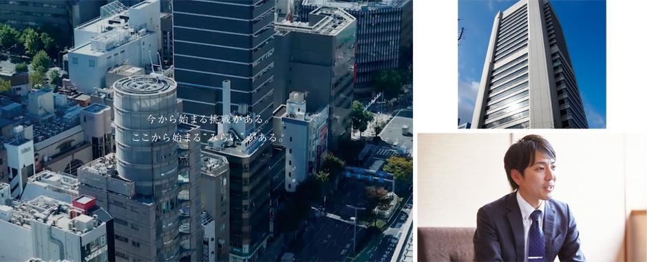 関西No.1地銀グループの中核をなす銀行で、ソリューション営業を実践体験!
