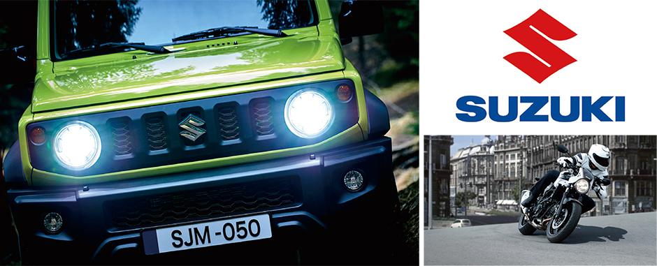 世界に羽ばたくSUZUKIで自動車業界を学ぶ!
