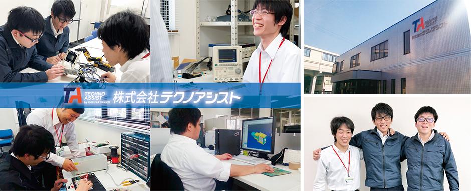 自動車業界の設計エンジニアとして働くイメージがつかめる!文系コースも開催。