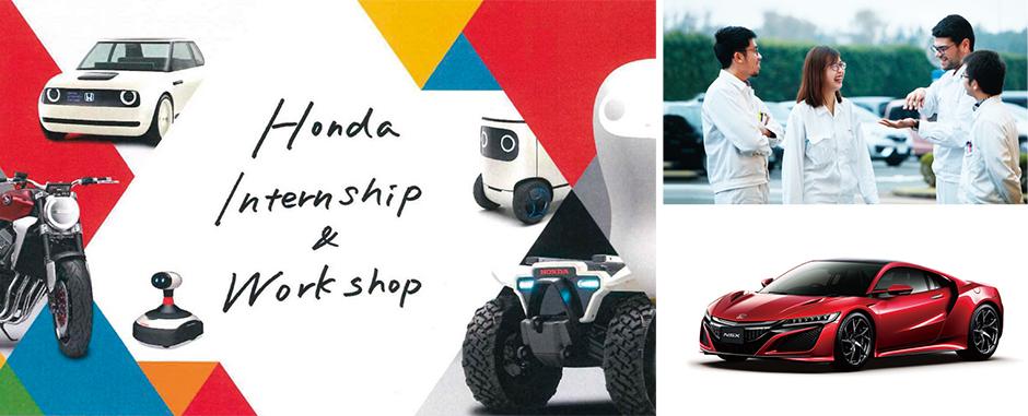 【技術系・事務系】Hondaの仕事体験を通じて、働くことの楽しさを実感!