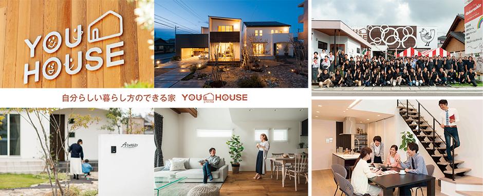 【営業・設計・施工管理 選べる8コース】 建設・住宅の仕事がわかる特別体験!